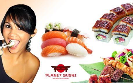 Super nabídka! Degustační sushi menu pro dvě osoby o pěti chodech! Dvě polévky, salát, teplý předkrm, maki a nigiri sushi, dva druhy dezertů, konvice pravého japonského čaje a dva koktejly - to vše za bezkonkurenčních 999 Kč pro oba!