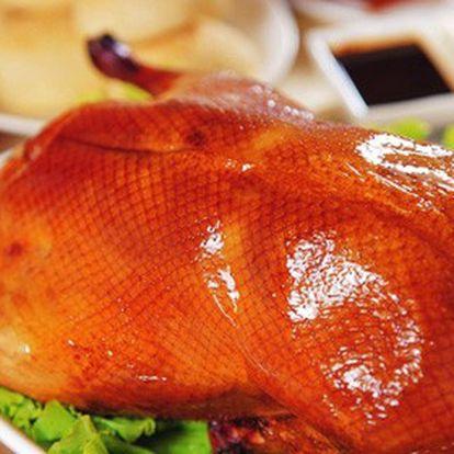 Jen 199 Kč místo 424 Kč za celou vypečenou kachničku s knedlíky a zelím minimálně pro dva! A po tomto skvělém jídle ještě pro každého káva zdarma!!