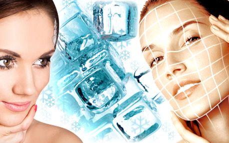 Revoluční péče o obličej - neinvazivní bezbolestný FACELIFT s 88% slevou! Vrchol možností moderní kosmetiky přichází z Hollywoodu do Prahy za bezkonkurenčních 249 Kč (původní cena 2000 Kč)! Dbejte o svůj vzhled jako známá celebrita. Přístroj SPA RF od společnosti Alma Lasers je unikátní tím, že je testován a schválen americkou FDA!