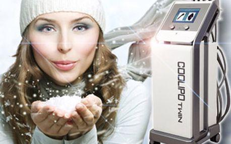 Úžasných 320,-Kč za odstranění strií či celulitidy nebo zpevnění a modelaci pokožky pomocí kryo - elektroforézy. Bezbolestná cesta k dokonalejšímu vzhledu se slevou 60%.