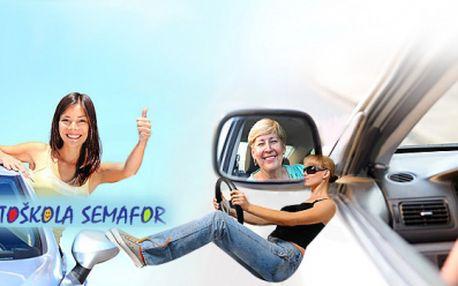 Už Vás nebaví jezdit na nákupy? Darujte manželce 45ti minutovou kondiční jízdu v autoškole a budete se usmívat oba! Kondiční jízdy za 199 Kč! Sleva 59% !