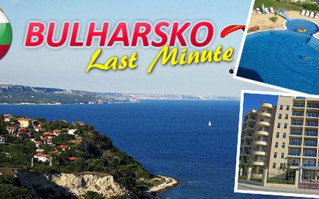 Luxusní apartmánový hotel Semirata Gardens v Bulharsku. V ceně ubytování až pro 4 osoby/apartmán. Sestavte si délku pobytu podle svých představ!