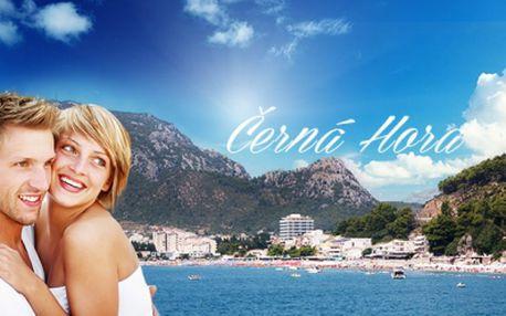 Naplánujte si netradiční dovolenou v Černé hoře, v nádherném letovisku Sutomore! Délka pobytu záleží pouze na Vás! Voucher od 548 Kč = 1 noc v moderním rodinném penzionu s POLOPENZÍ! Lze i variantu s PLNOU PENZÍ!
