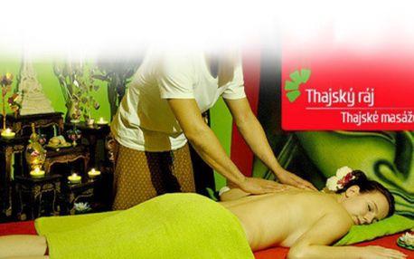 Luxusní THAJSKÉ MASÁŽE ve vyhlášeném Thajském ráji v srdci Prahy! Blahodárná hodinová masáž od profesionálních THAJSKÝCH MASÉREK již od 299 Kč! Thajská olejová, Královská bylinná masáž + 15 min. Garra Rufa ZDARMA!