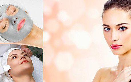 Kompletní ošetření pleti v salonu The Amazon! 70 minut všeho, co si Vaše pleť žádá: odstranění odumřelé tkáně pomocí ultrazvuku, hloubkové čištění ionizací, elektro lifting, výživná maska a BIO LED light!
