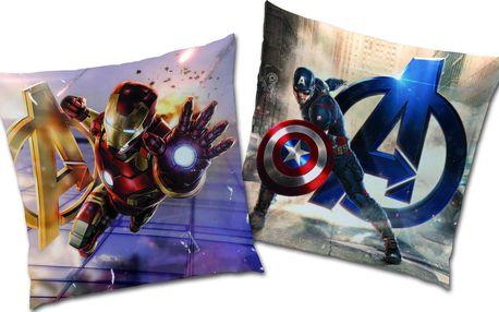 Polštářek Avengers Age of Ultron 40x40cm