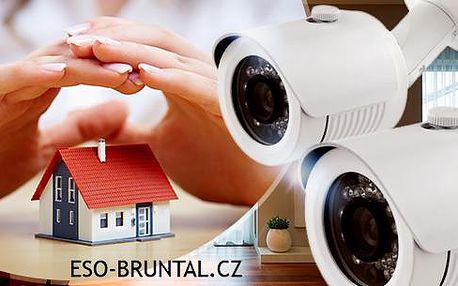 IP síťová kamera s HD rozlišením! Zabudovaný WEB server, detekce pohybu, přístup pomocí internetu a Androidu!