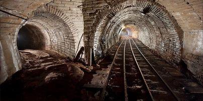 Důl Skalka