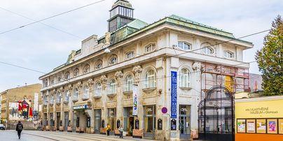 Muzeum umění Olomouc