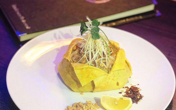 Enjoy Vietnamese Restaurant - Asian Cuisine