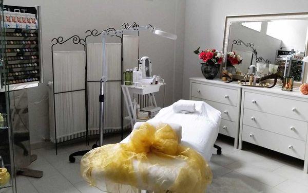 Swiss Dermaclinic-Ala kosmetika