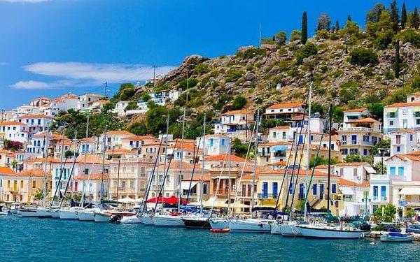 Athény - prodloužený víkend, Athény, letecky, snídaně v ceně4