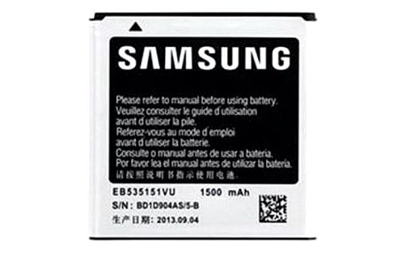 Baterie Samsung pro Galaxy S Advance, Li-Ion 1500mAh (EB535151VU) - bulk (EB535151VU)