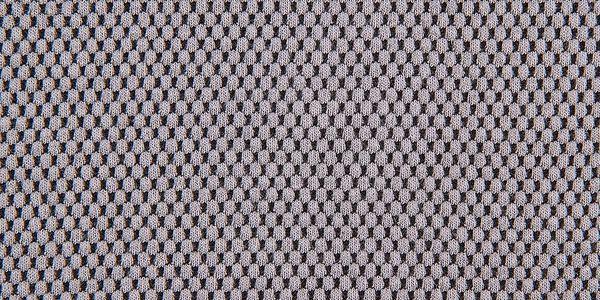 4Home Multielastický potah na dvojkřeslo Comfort šedá, 140 - 180 cm5
