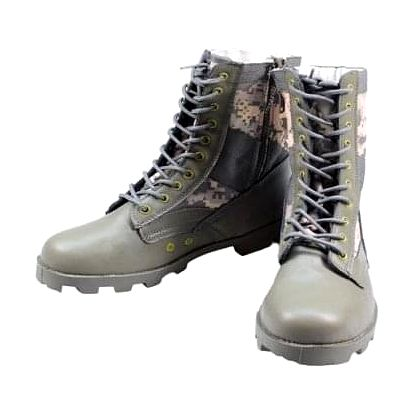 Boty vysoké maskáčové zelené vel. 45