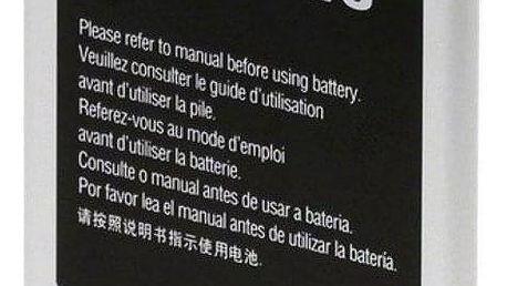 Samsung pro Galaxy S3, Li-Ion 2100mAh (EB-L1G6LLUCSTDB) - bulk (EB-L1G6LLUCSTDB)