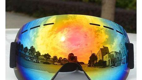 Lyžařské brýle SG1 - dodání do 2 dnů