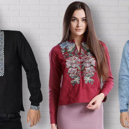 Slovanská móda Roduslava s výšivkami pro dámy i pány