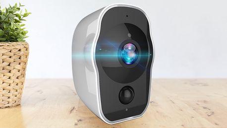 Spolehlivý hlídač: IP kamera s nočním režimem