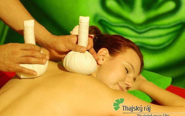 Speciální masáž dle výběru pro 2 (60 minut)2
