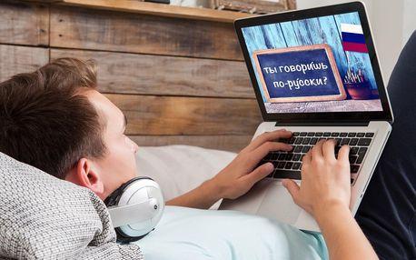 Výuka ruštiny pro začátečníky online přes Skype