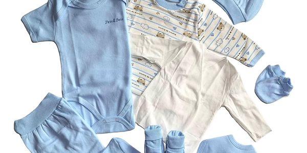 2dílný set pro miminka | Velikost: 3 měsíce | Žlutá5
