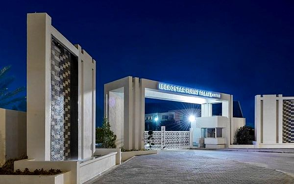 Hotel Iberostar Selection Kuriat Palace, Tunisko pevnina, letecky, all inclusive5