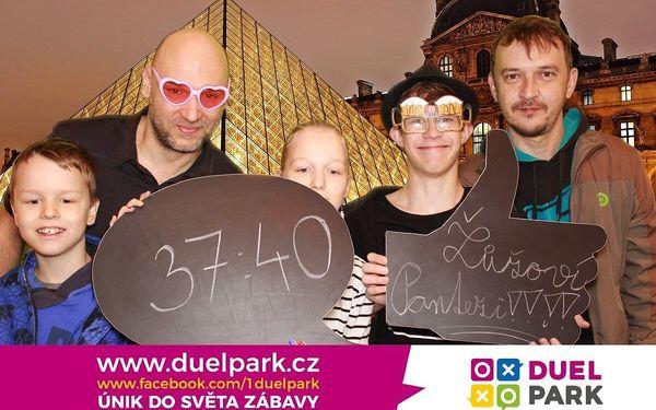 Duel Park