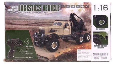 Terénní auto na dálkové ovládání béžové