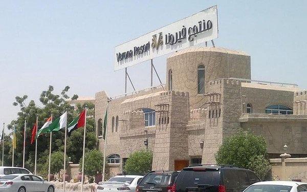Spojené arabské emiráty - Sharjah letecky na 5-8 dnů