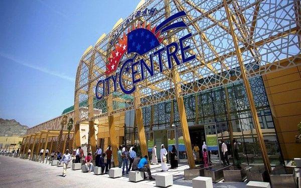 CITY TOWER HOTEL, Fujairah, Spojené arabské emiráty, Fujairah, letecky, snídaně v ceně5