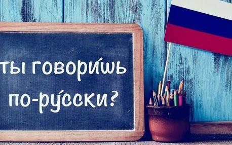 Lekce ruštiny pro děti, školáky i dospělé