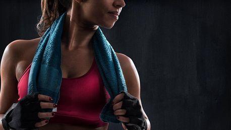 Dámské fitness AURA: balíček 7 jednodenních vstupů