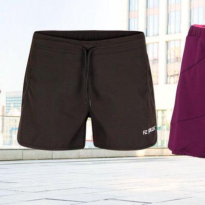 Dámské sportovní šortky a sukně od značky FZ Forza