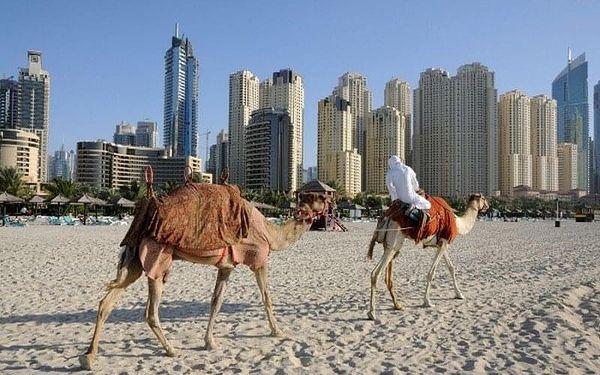 JANNAH MARINA BAY SUITES, Dubai, Spojené arabské emiráty, Dubai, letecky, snídaně v ceně4